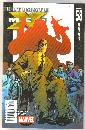 Ultimate X-men #58 comic book mint 9.8