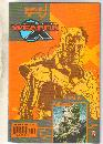 Weapon X The Draft-Kane #1 comic book very fine 8.0
