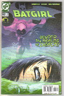 Batgirl #62 comic book mint 9.8