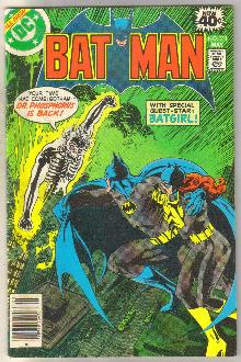 Batman #311 comic book fine 6.0