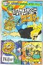 Cartoon Network Block Party #10 comic book mint 9.8
