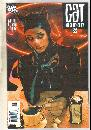 Catwoman #56 comic book near mint 9.4