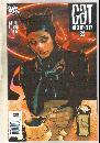 Catwoman #56 comic book near mint 9.4