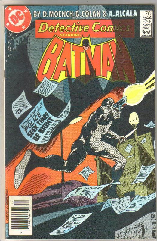 Detective Comics #544 comic book very fine 8.0