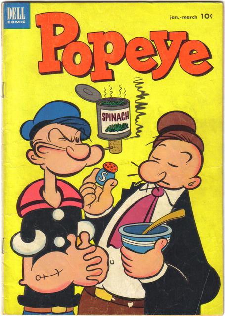 Popeye #23 comic book vg 4.0