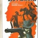 Loveless #1 comic book mint 9.8