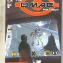 The Omac Project #2 (of 6) comic book mint 9.8