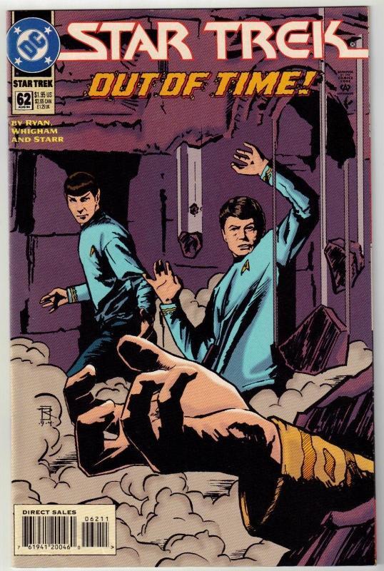 Star Trek #62 comic book near mint 9.4