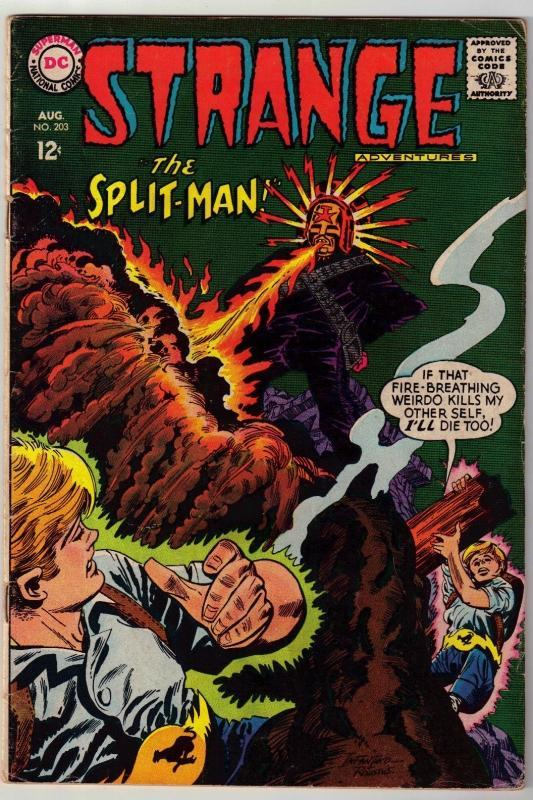 Strange Adventures #203 comic book good 2.0