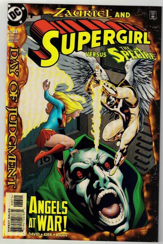 Supergirl #38 comic book mint 9.8