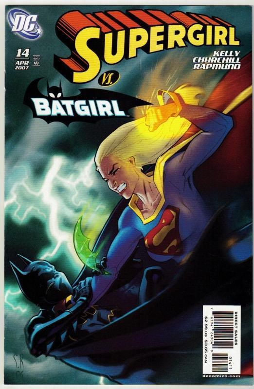 Supergirl #14 comic book mint 9.8