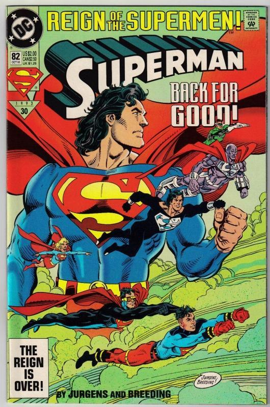 Superman #82 standard cover comic book mint 9.8