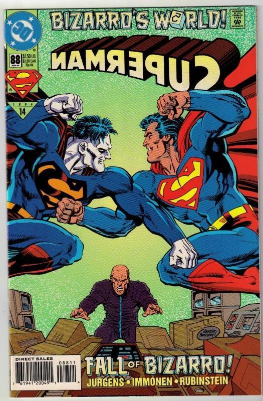 Superman #88 comic book near mint 9.4