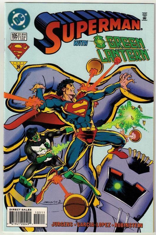 Superman #105 comic book mint 9.8