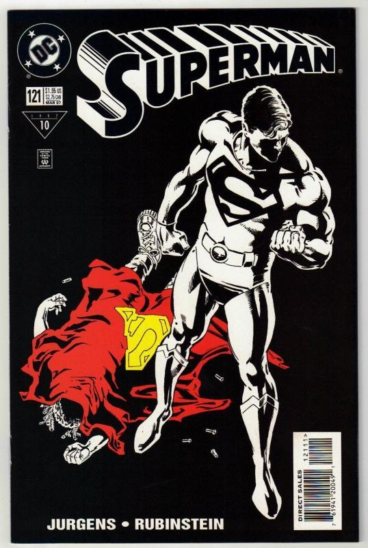 Superman #121 comic book near mint 9.4