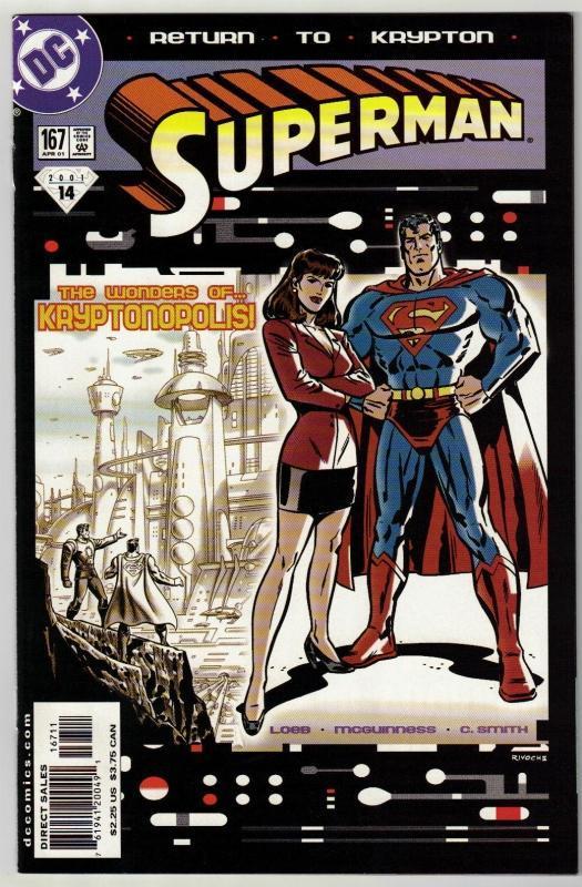 Superman #167 comic book mint 9.8