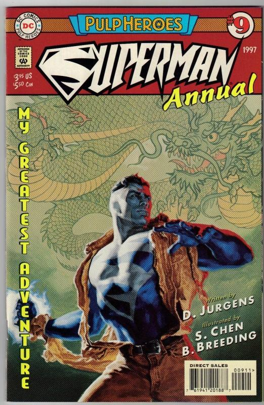 Superman Annual #9 comic book mint 9.8