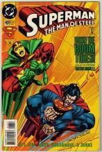 Superman  The Man of Steel #43 comic book near mint 9.4