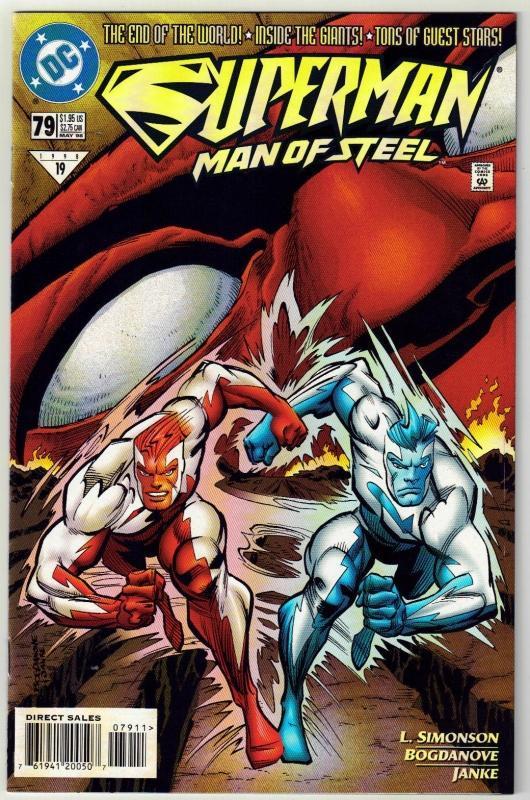 Superman  The Man of Steel #79 comic book near mint 9.4