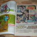 Superman's Pal Jimmy Olsen #158 comic book vf/nm 9.0