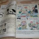 Jetsons #8 comic book vf/nm 9.0