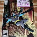 Batman #417 comic book near mint minus 9.2
