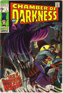 Chamber of Darkness #1 comic book vg 4.0