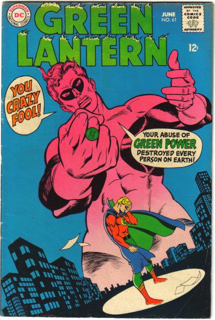 Green Lantern #61 comic book very good/fine 5.0