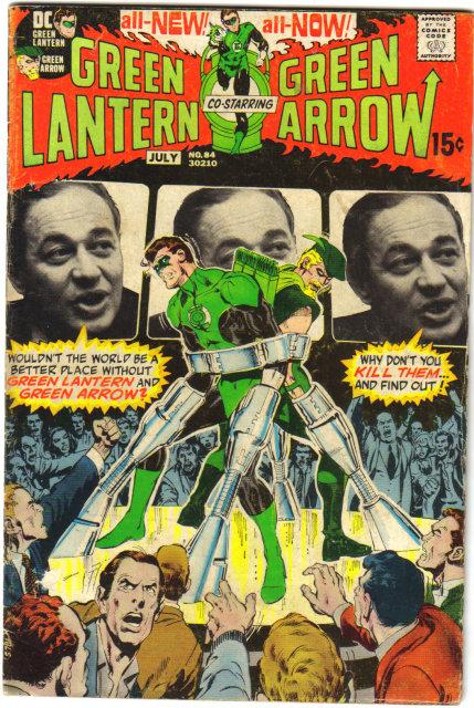 Green Lantern #84 comic book very good 4.0
