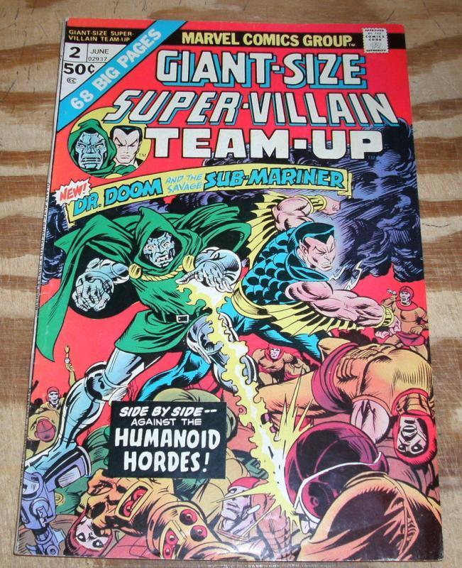 Giant-Size Super-Villain Team-Up #1 very fine 8.0
