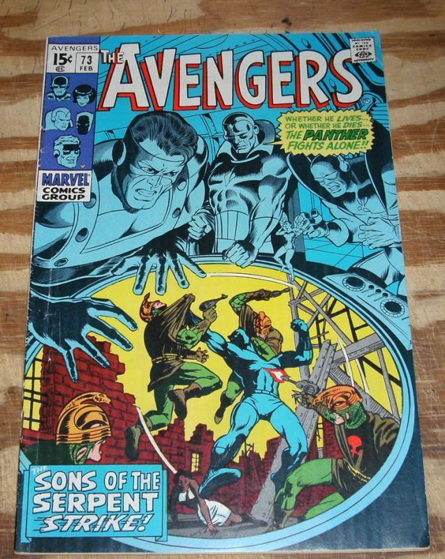 The Avengers #73 fine 6.0