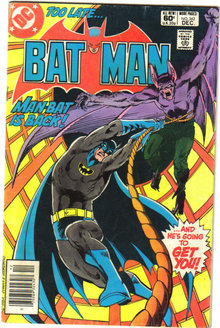 Batman #342 comic book very fine 8.0