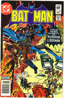 Batman #347 comic book very fine 8.0