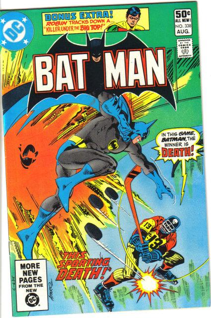 Batman #338 comic book near mint 9.4