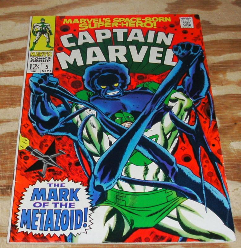 Captain Marvel #5 comic book vf 8.0