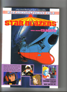 Star Blazers volume 4 w.c.c. animation graphic novel mint
