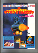 Star Blazers volume 5 w.c.c. animation graphic novel mint