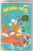 Mickey Mouse 1990 special Russian language edition mint