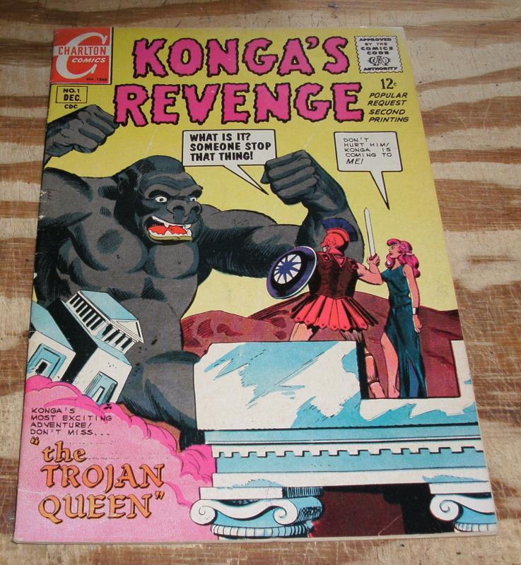 Konga's Revenge #1  vf-
