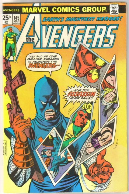 Avengers #145 comic book very fine 8.0