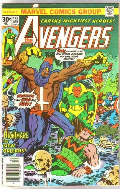 Avengers #152 comic book very fine 8.0