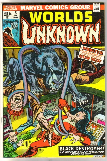 Worlds Unknown #5 comic book very fine 8.0