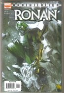 Ronan Annihilation near mint set of 4 comic books