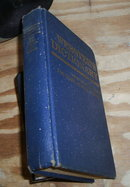 Webster's Dictionary edited by John Gage Allee 1977 edition