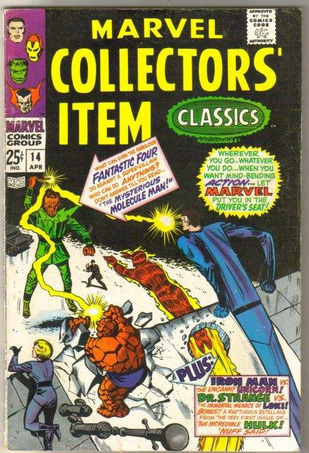 Marvel Collectors' Item Classics #14 comic book very good/fine 5.0