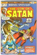 Marvel Spotlight on The Son of Satan #18 comic book very fine/near mint 9.0