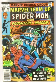 Marvel Team-up #64 featuring Spider-man and Daughters of the Dragon comic book near mint 9.4