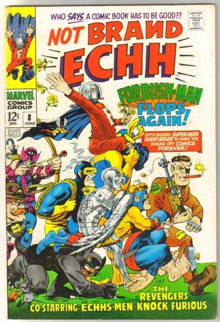 Not Brand Echh #8 comic book very fine 8.0