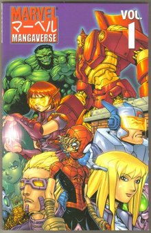 Marvel Mangaverse volume 1 trade paperback brand new mint