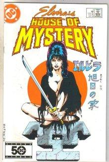 Elvira's House of Mystery #2 comic book near mint 9.4